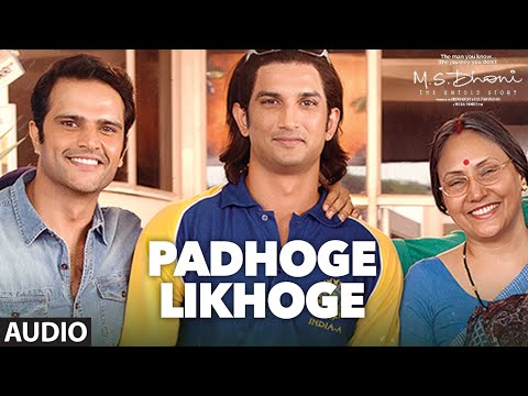 Padhoge Likhoge Lyrics - M.S. Dhoni - The Untold Story