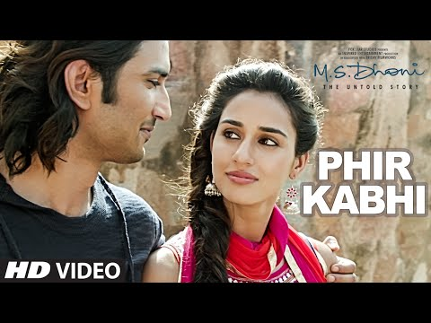 Phir Kabhi Lyrics - M.S. Dhoni - The Untold Story