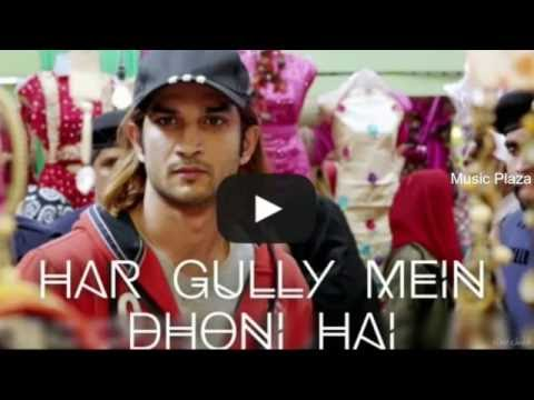 Har Gully Mein Dhoni Hai Lyrics - M.S. Dhoni - The Untold Story