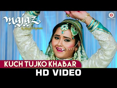 Kuch Tujko Khabar Lyrics