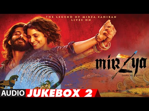 Mera Mirza Sher Jawan Lyrics - Mirzya - Dare To Love