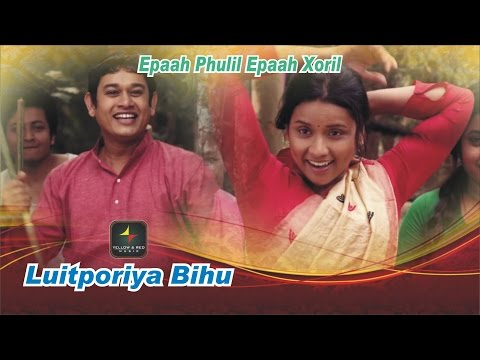 Luitporiya (Bihu) Lyrics