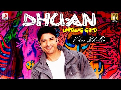 Dhuan Unplugged Lyrics - Dhuan Unplugged