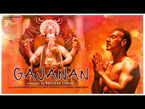 Gajanan Lyrics