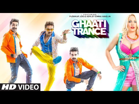 Ghaati Trance Lyrics