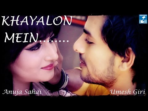 Khayalon Mein Lyrics - Khayalon Mein