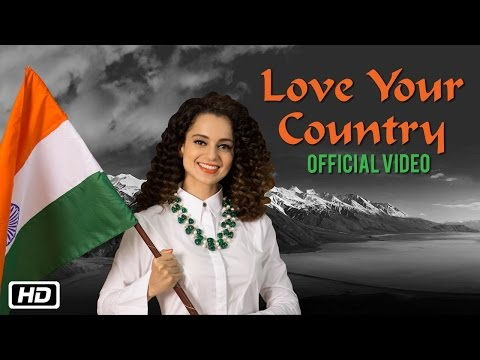 Love Your Country Lyrics - Love Your Country
