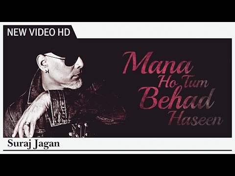 Mana Ho Tum Behad Haseen Lyrics - Mana Ho Tum Behad Haseen