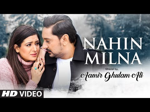 Nahin Milna Lyrics
