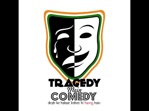 Tragedy Mein Comedy Lyrics