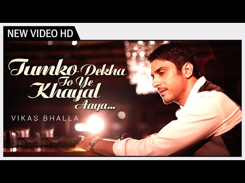 Tumko Dekha To Yeh Khayal Aaya Lyrics