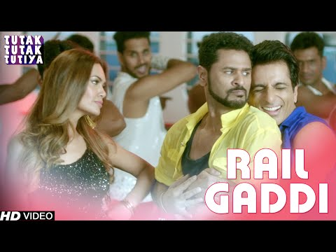 Rail Gaddi Lyrics