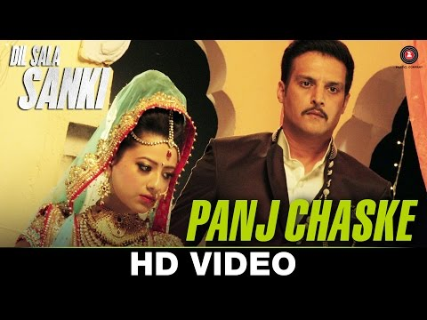 Panj Chaske Lyrics
