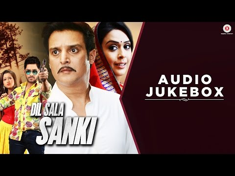 Surkh Wala Love Lyrics - Dil Sala Sanki