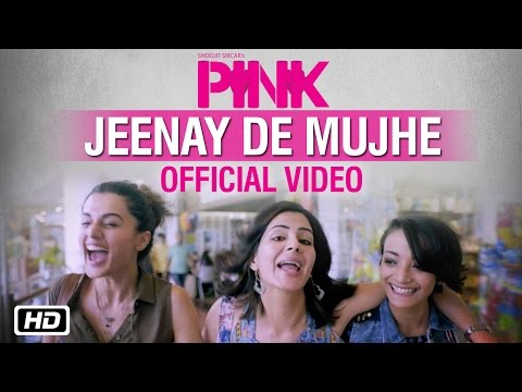 Jeenay De Mujhe Lyrics