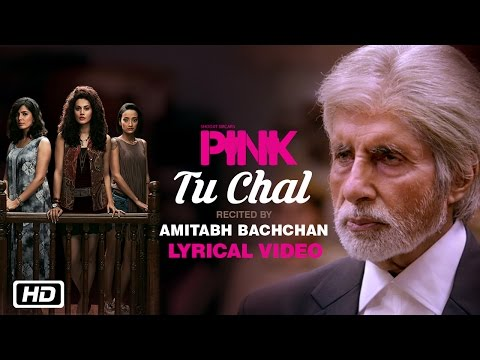 Tu Chal Lyrics