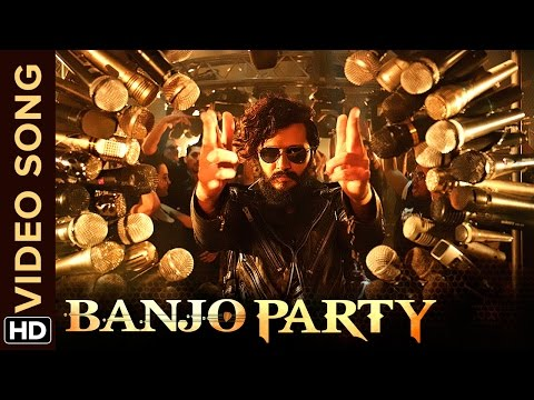 Banjo Party Lyrics - Banjo
