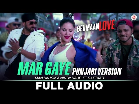 Mar Gaye Munde Saare (Punjabi Version) Lyrics - Beiimaan Love