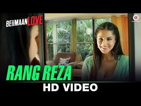 Rang Reza (Female) Lyrics