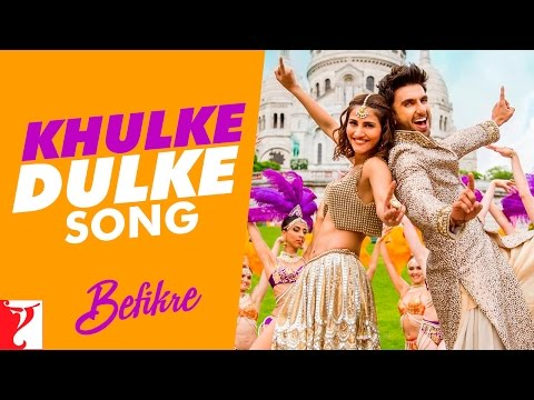 Khulke Dulke Lyrics