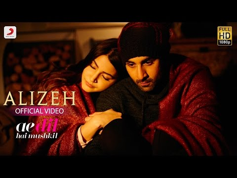 ALIZEH Lyrics