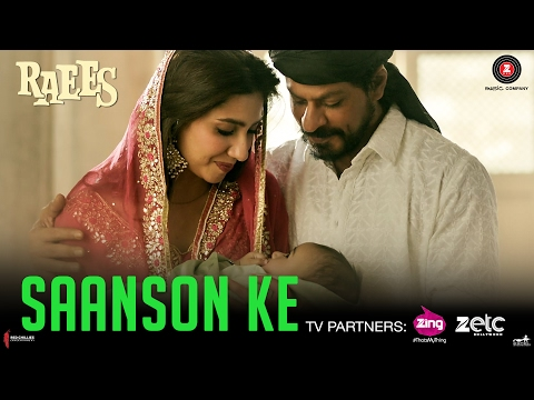 Saanson Ke Lyrics