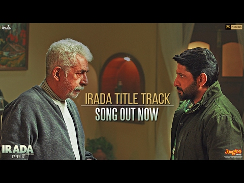 Irada Title Song Lyrics - Irada