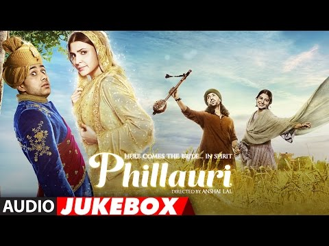 Din Shagna Da Lyrics - Phillauri