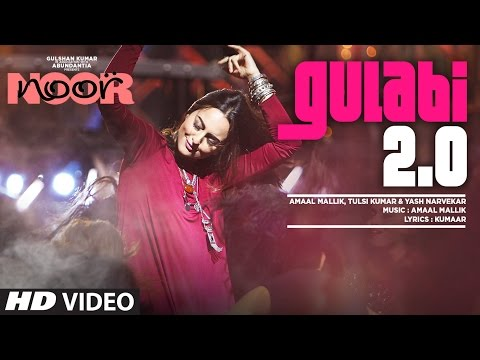 GULABI 2.0 Lyrics