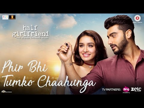 Main Phir Bhi Tumko Chahunga Lyrics