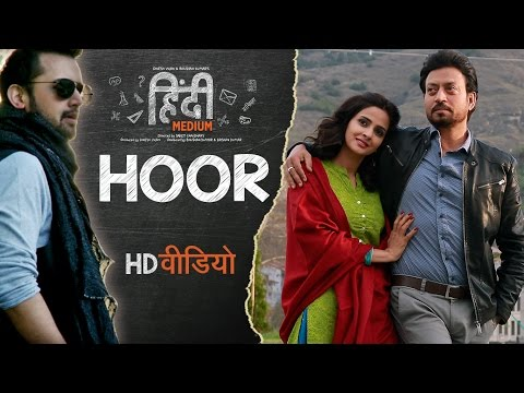 HOOR Lyrics - Hindi Medium