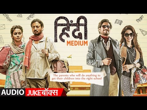 OH HO HO HO (Taare gin gin) Lyrics - Hindi Medium
