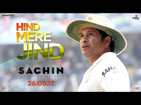 Hind Mere Jind Lyrics - Sachin - A Billion Dreams