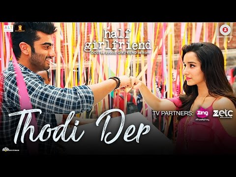 THODI DER Lyrics